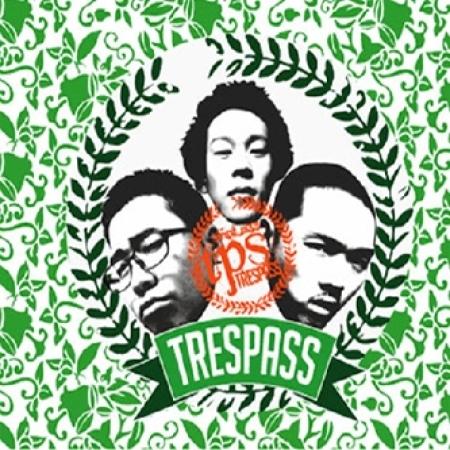 트레스패스 (Trespass) - 무단침범 (겉비닐 손상)