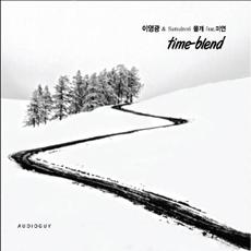 이영광 & Samulnori 몰개 feat. 미연 - time-blend