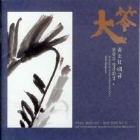 황규일 대금 - 줄풍류 영산회상 4