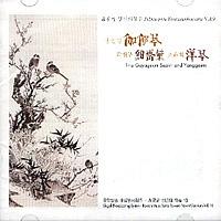 국악 방송 새음원 시리즈 18 - 줄풍류 영산회상 9