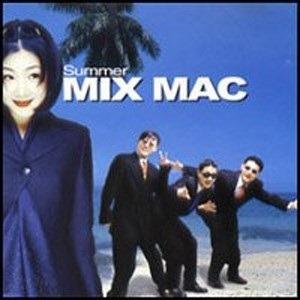 썸머 믹스 맥 ('97 Summer Mix Mac)