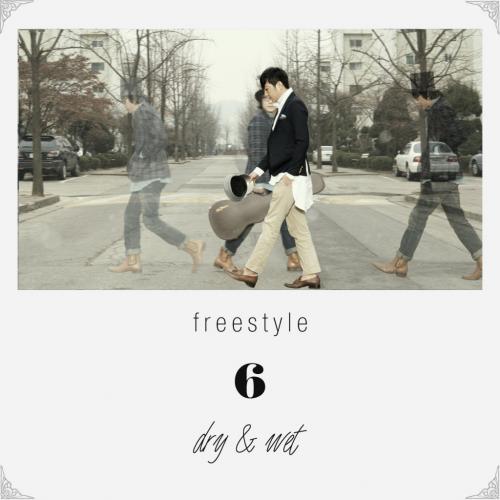 프리스타일 (Freestyle) - 6집 dry & wet