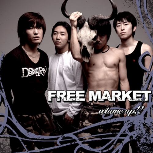프리마켓 (Free Market) - Volume Up