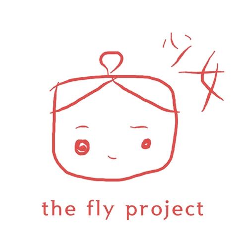 더 플라이 프로젝트 (The Fly Project) - The Fly Project 2016: 少女