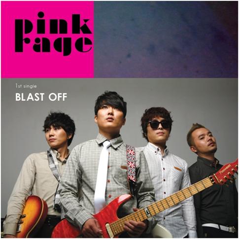 핑크레이지 (Pinkrage) - 싱글 1집 Blast Off