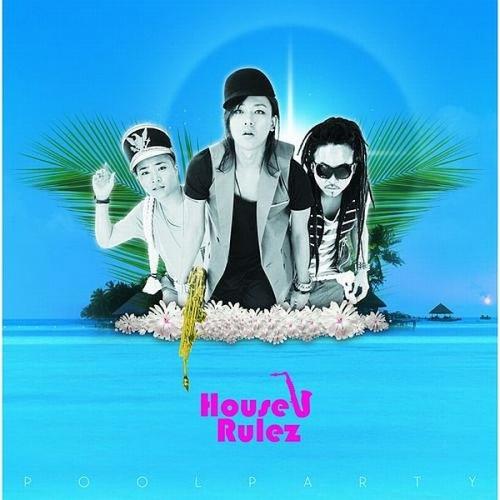 하우스 룰즈 (House Rulez) - 2.5집 Pool Party