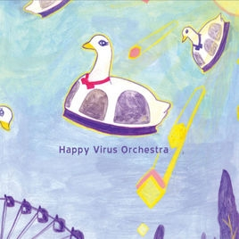 해피바이러스 오케스트라 (Happy Virus Orchestra) - Happy Virus Orchestra (겉비닐 손상)