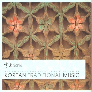 Various Artists - Korean Traditional Music 산조