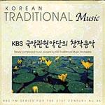 서울시국악관현악단 - Korean Traditional Music KBS 국악관현악단의 창작음악