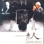 박범훈 - 아시아음악을 위한 소리 2 제천