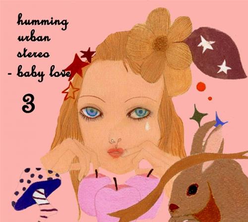 허밍 어반 스테레오 (Humming Urban Stereo) - 3집 Baby Love (재발매)
