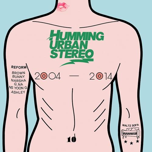허밍 어반 스테레오 (Humming Urban Stereo) - 미니앨범 Reform
