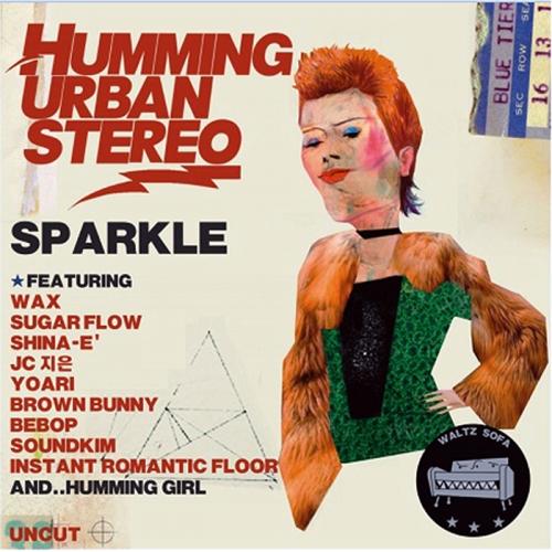 허밍 어반 스테레오 (Humming Urban Stereo) - 4집 Sparkle