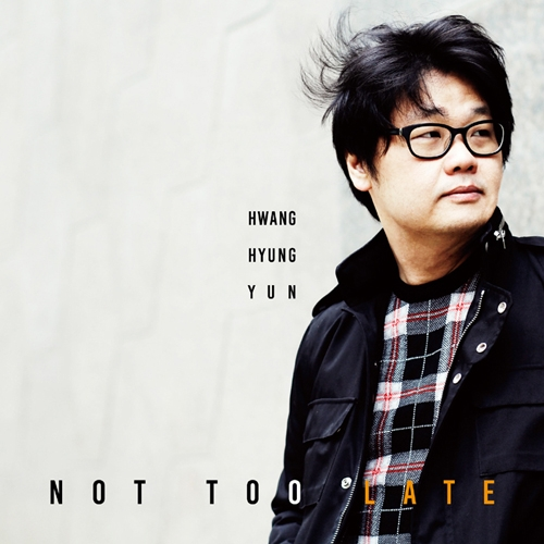 황형윤 - Not Too Late