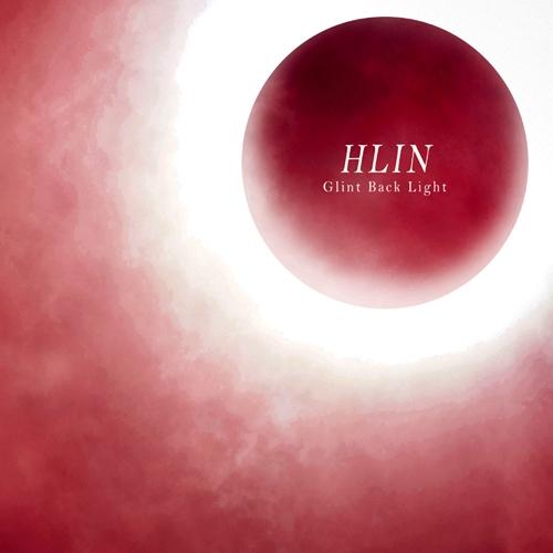 홀린 (HLIN) - 정규 1집 Glint Back Light