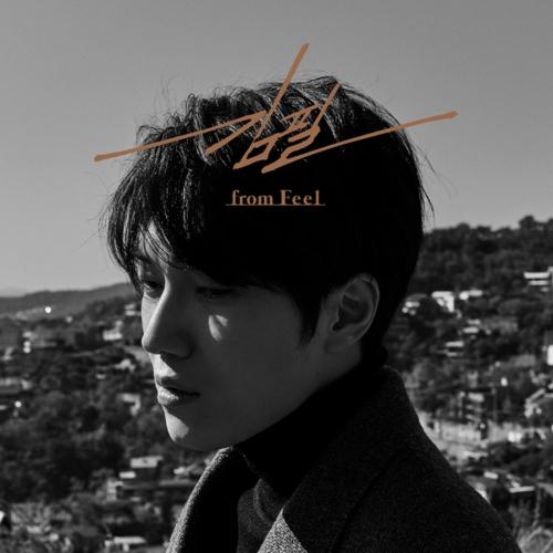 김필 (Feel Kim) - 미니앨범 from Feel <포스터>