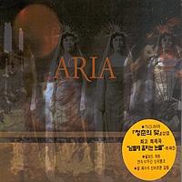 Aria [Opera]