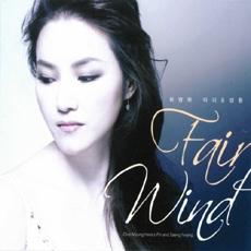 최명화 - 피리 & 생황 'Fair Wind'