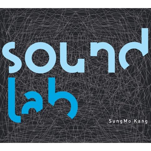 강성모 - 정규 1집 Sound Lab