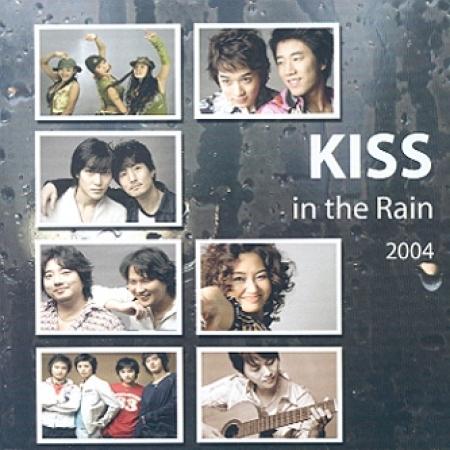 키스 인 더 레인 2004 (Kiss In The Rain 2004)