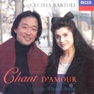Cecilia Bartoli (체칠리아 바르톨리) , 정명훈 (Myung-Whun Chung) - Chant D' Amour [여자성악가]