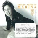 Emilio Arrieta - Marina / Alfredo Kraus, Juan Pons (아리에타 - 마리나) [2CD] [수입] [여자성악가]