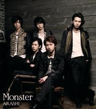 Arashi (아라시) - 30th Single 'Monster [통상판]