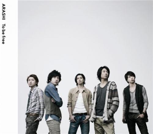 Arashi (아라시) - 31th Single 'To be free' [통상판 CD+DVD]
