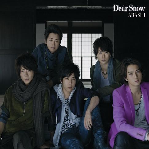 Arashi (아라시) - 33번째 싱글 Dear Snow [통상판]