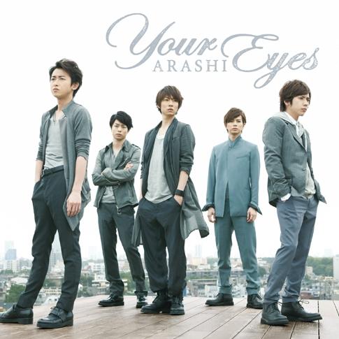 Arashi (아라시) - 39th 싱글앨범 Your Eyes [초회한정반][CD+DVD]