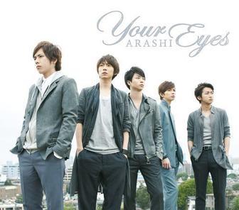 Arashi (아라시) - 39th 싱글앨범 Your Eyes [통상반]
