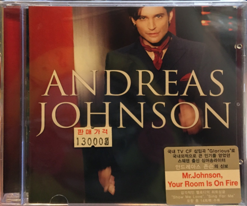 Andreas Johnson - Mr.Johnson, Your Room Is On Fire [팝페라]