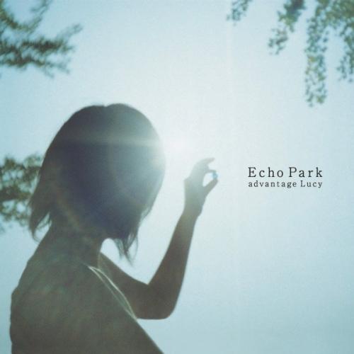 advantage Lucy (어드밴티지 루시) - Echo ParK