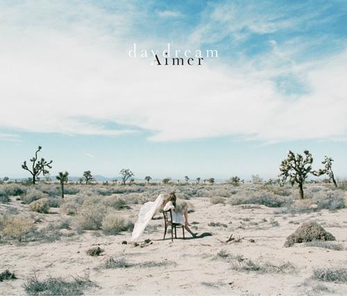 Aimer (에메) - daydream