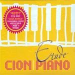 Cion Piano - Etude [뉴에이지]