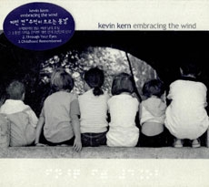 Kevin Kern - Embracing The Wind [뉴에이지]
