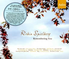 Robin Spielberg - Remembering You : Best Collection [뉴에이지]