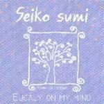 Seiko sumi - Eucaly on My Mind [뉴에이지]