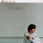 Steve Barakatt - All About Us [재발매] [뉴에이지]