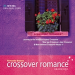Crossover Romance - CBS FM 정애리의 아름다운 당신에게 (케이스 손상)