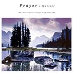 Meister (마이스터) - Prayer