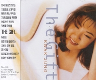 Harpist K (곽정) - The Gift