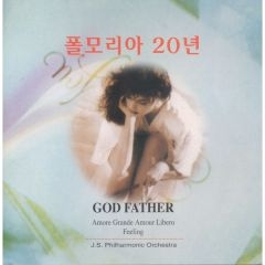 Paul Mauriat Best Hits 20 Years(폴모리아 20년) - God Father / Amore Grande Amour Libero, Feeling / J.S. Philharmonic Orchestra