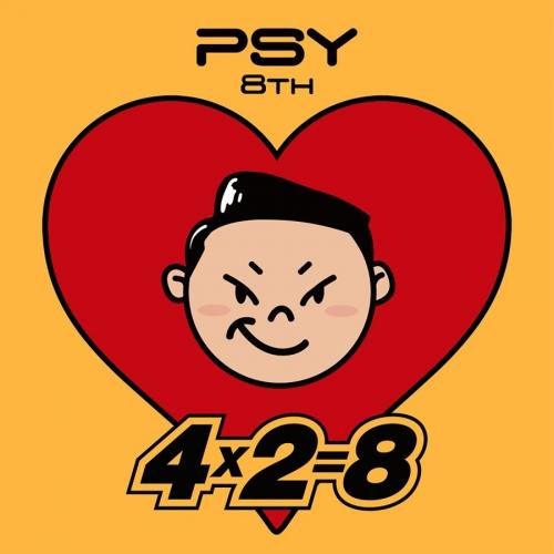싸이 (PSY) - 8집 PSY 8th 4X2=8