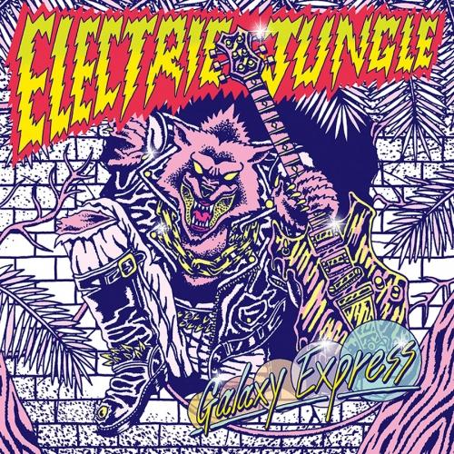 갤럭시 익스프레스 (Galaxy Express) - Electric Jungle [EP] [미니 2CD] [한정반]