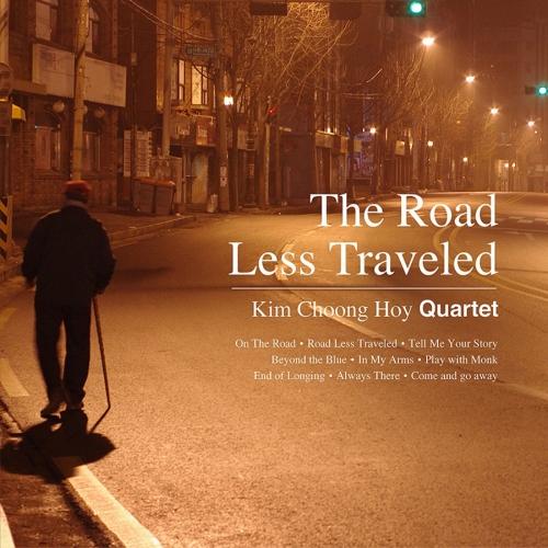 김중회 쿼텟 - The Road Less Traveled