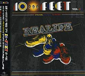 10-Feet (텐-피트) - Realife (Korean Edition)