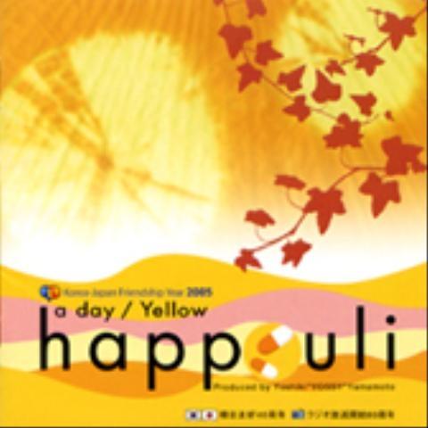 a day : Happuli - Yellow