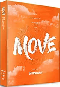"신화 (SHINHWA) - SHINHWA 19TH ANNIVERSARY SUMMER LIVE ""MOVE"" [디지팩] (2disc)"