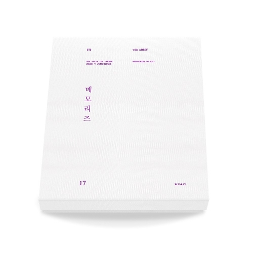 방탄소년단 - BTS MEMORIES OF 2017 Blu-ray (5disc) [블루레이]